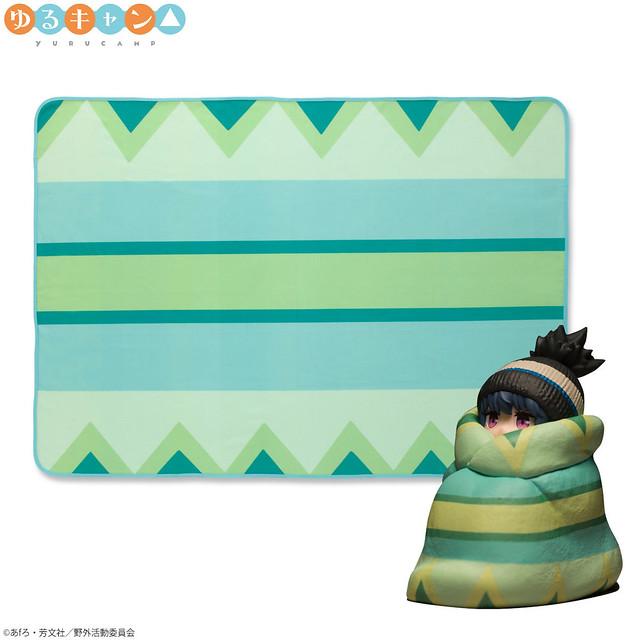 超可愛「秘密結社BLANKET」集結!《搖曳露營△》附角色模型毛毯 (秘密結社ブランケット フィギュア付きブランケット)