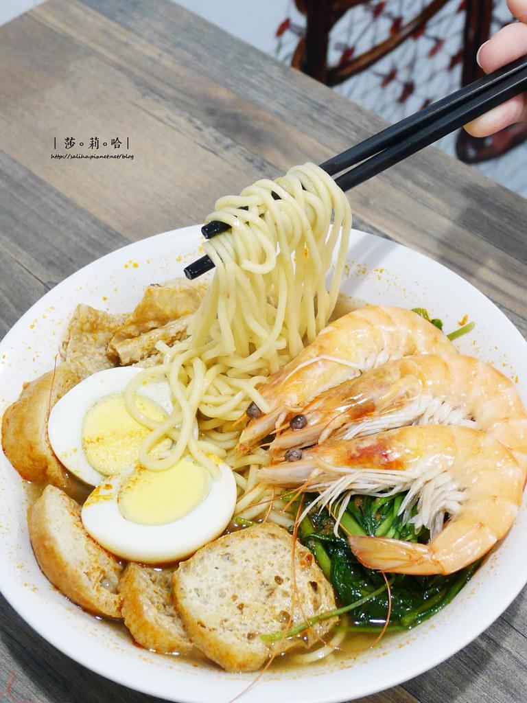 台北好吃馬來西亞菜公館站附近餐廳推薦池先生 (4)