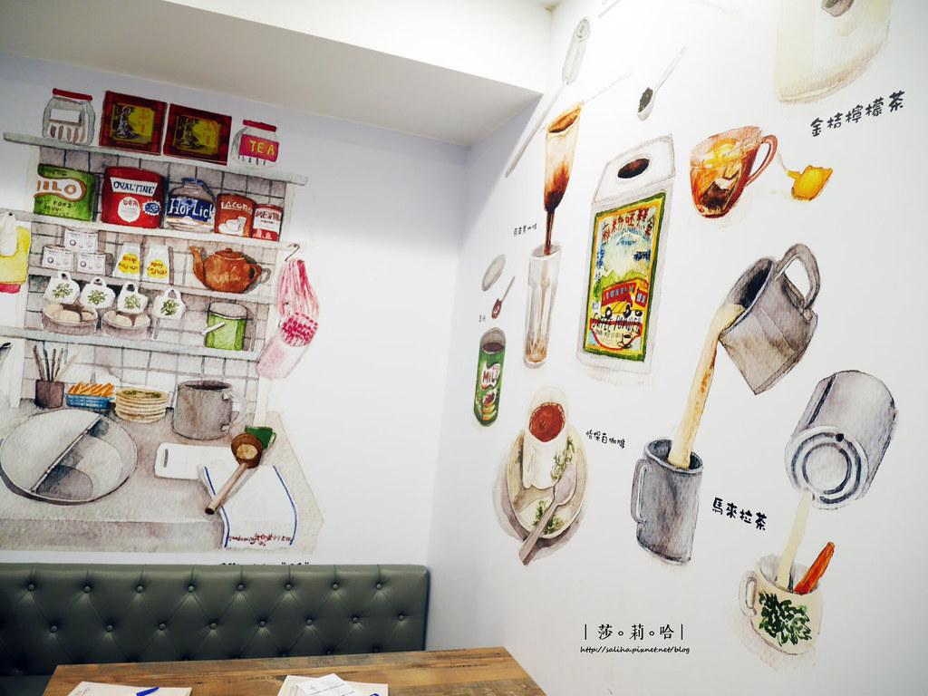台北公館美食推薦池先生馬來西亞餐廳料理好吃異國菜 (1)