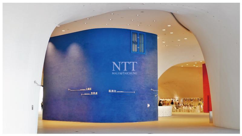 台中國家歌劇院NTT和VVGLABO好樣度量衡-10