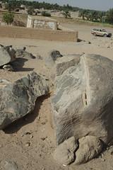 Tumbos Pharaonic Quarry Marks