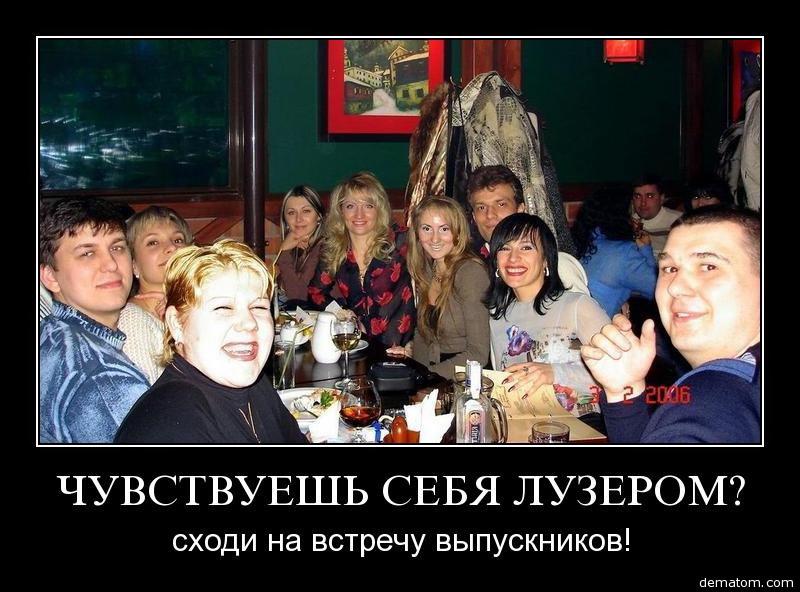 Социальная сеть Одноклассники - говно!