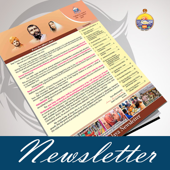 RMV – Newsletter – English – July to December 2019