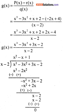 KSEEB Solutions for Class 10 Maths Chapter 9 Polynomials Additional Questions 4