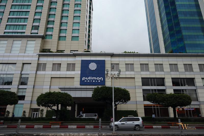 Pullman Yangon Centrepoint