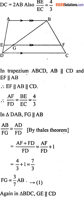 KSEEB Solutions for Class 10 Maths Chapter 2 Triangles Additional Questions 44