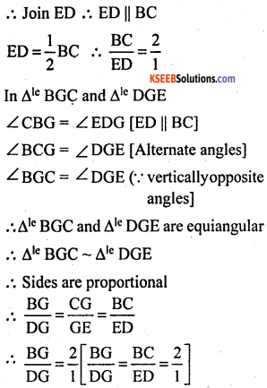 KSEEB Solutions for Class 10 Maths Chapter 2 Triangles Additional Questions 32