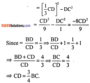 KSEEB Solutions for Class 10 Maths Chapter 2 Triangles Additional Questions 25