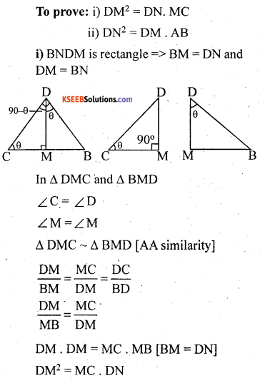 KSEEB Solutions for Class 10 Maths Chapter 2 Triangles Ex 2.6 5