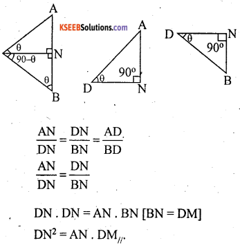 KSEEB Solutions for Class 10 Maths Chapter 2 Triangles Ex 2.6 6