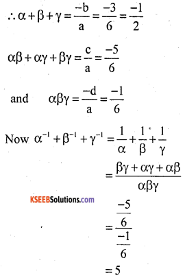KSEEB Solutions for Class 10 Maths Chapter 9 Polynomials Additional Questions 14