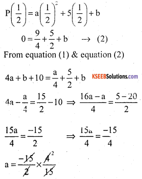 KSEEB Solutions for Class 10 Maths Chapter 9 Polynomials Additional Questions 8