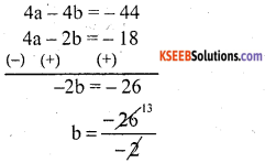 KSEEB Solutions for Class 10 Maths Chapter 9 Polynomials Additional Questions 7