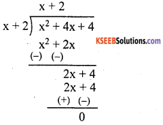 KSEEB Solutions for Class 10 Maths Chapter 9 Polynomials Additional Questions 3