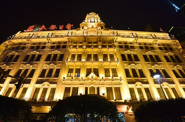 Shanghai - Yong'An Department Store