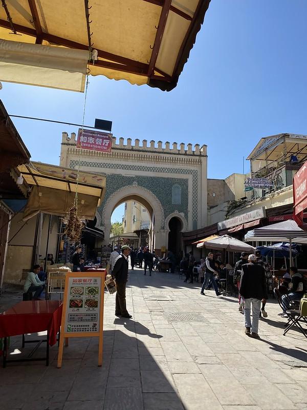Marokon Fes | Nähtävyydet, Sininen portti