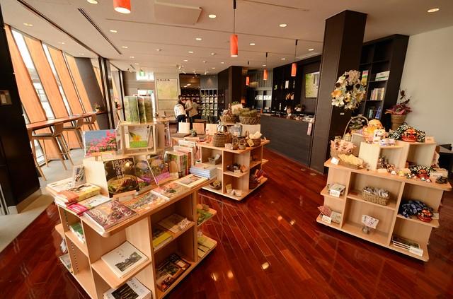 Shinshu Iiyama Tourism Information Centre