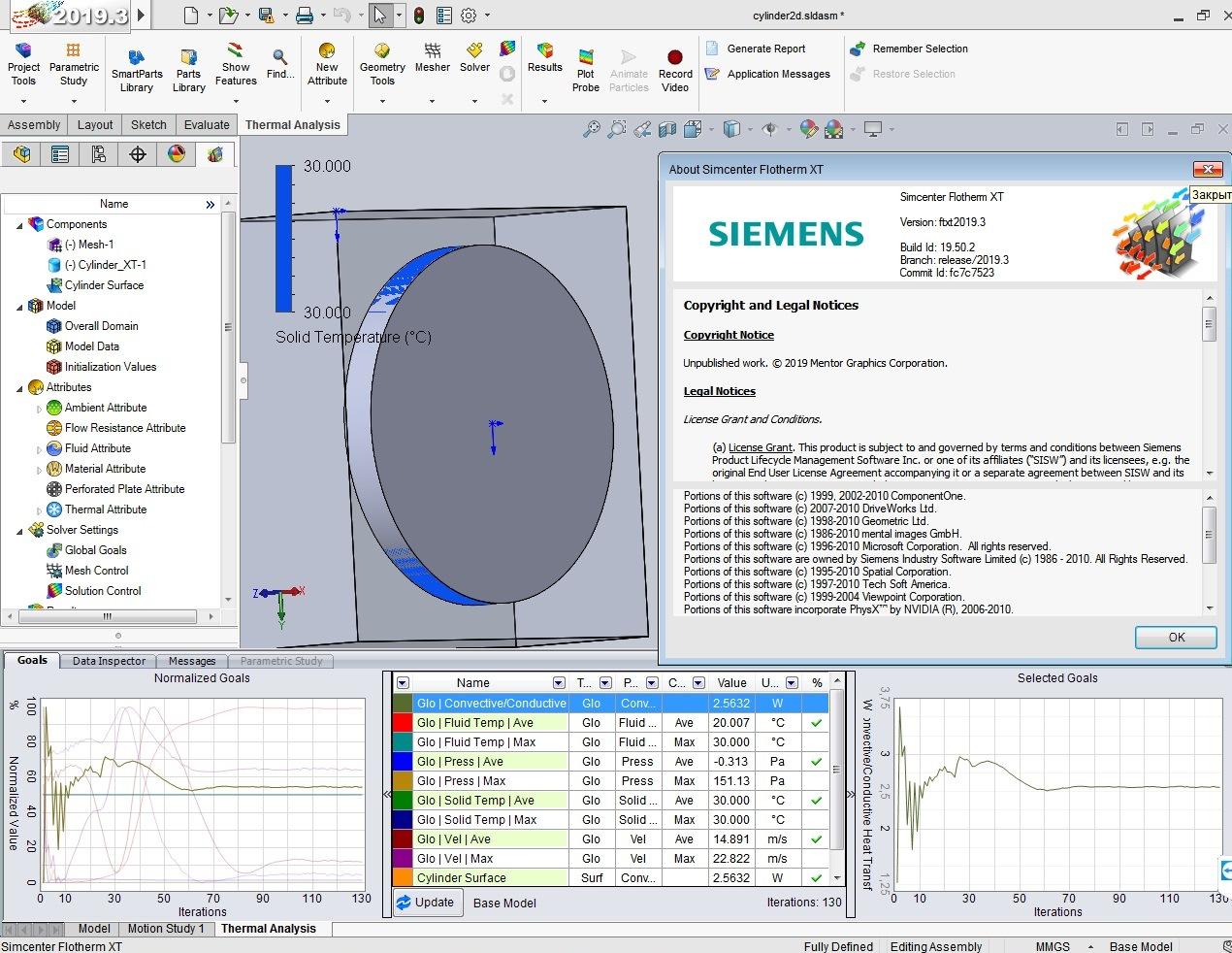 Siemens Simcenter Flotherm XT 2019.3 x64 full license