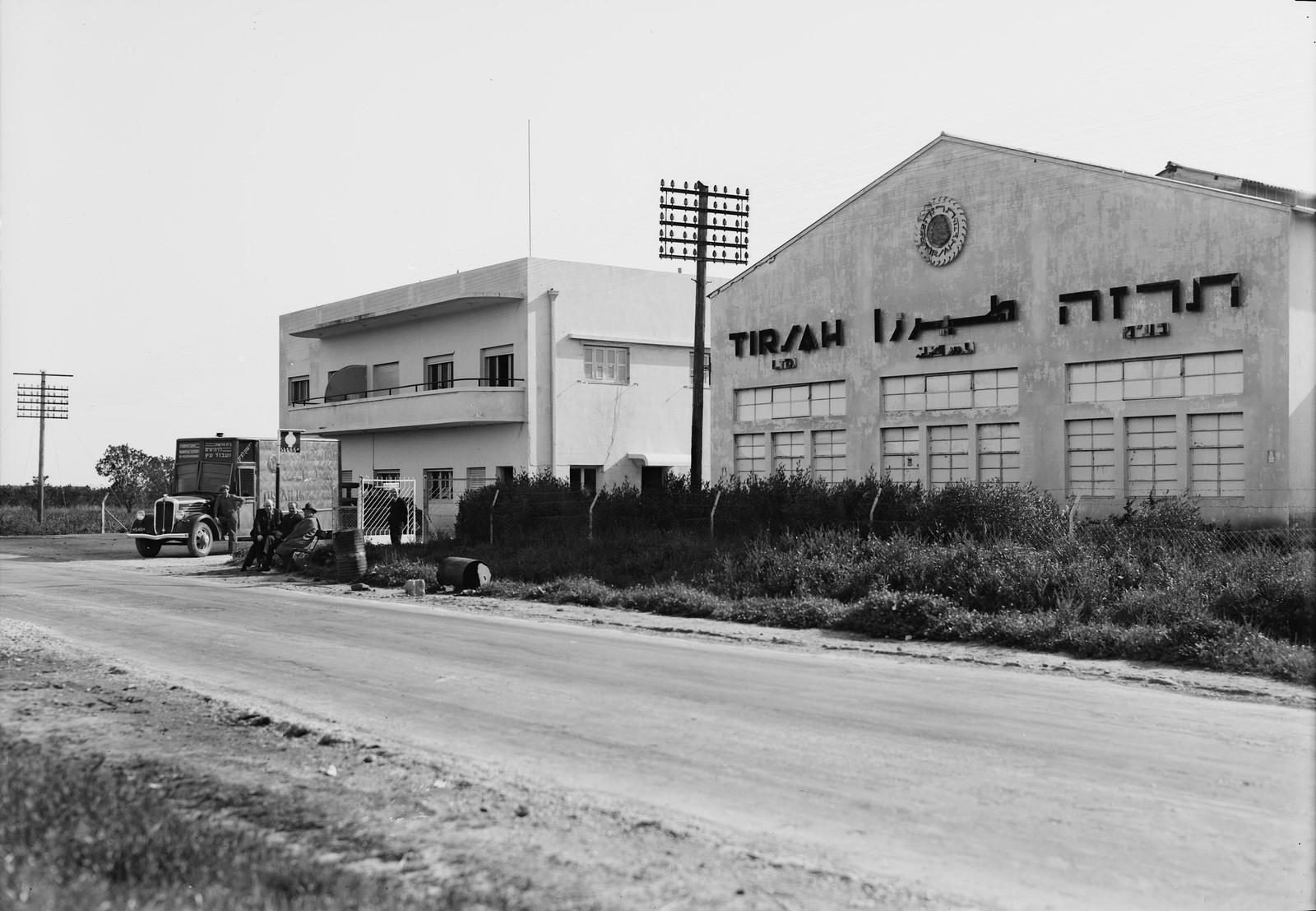 01. Реховот. Tirzah Ltd. Мебельная фабрика. Здание фабрики