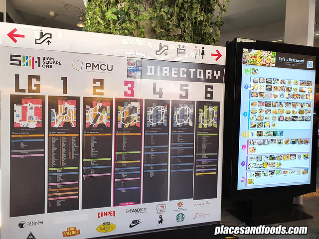siam square one directory