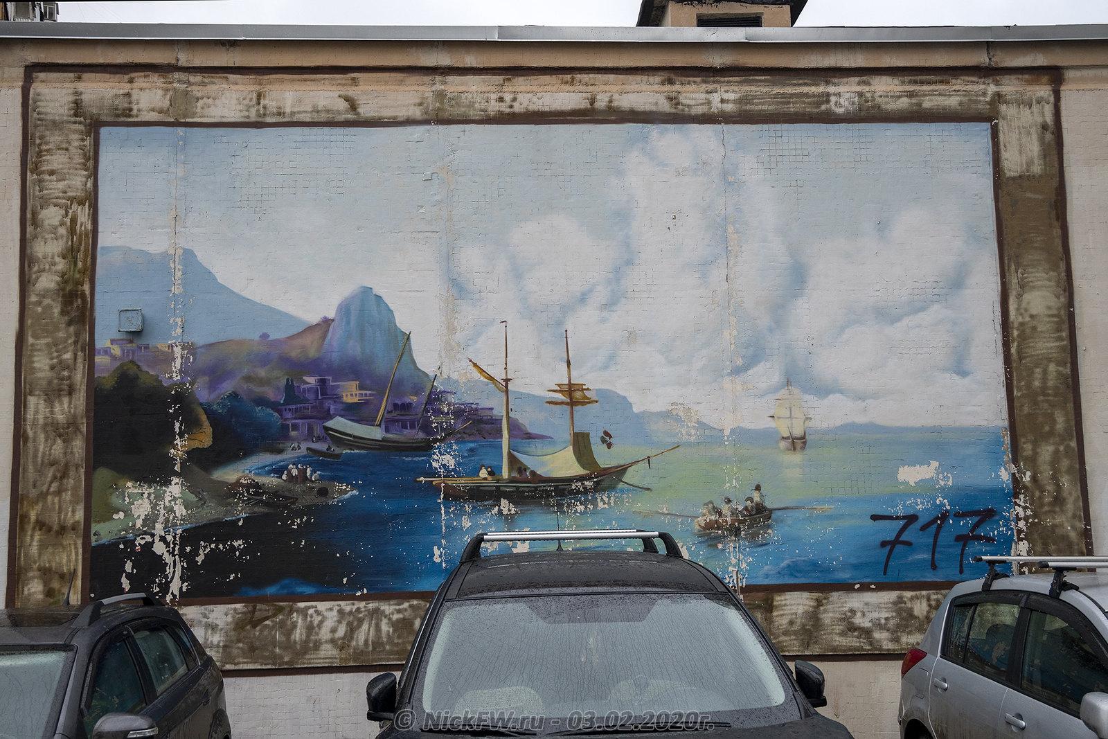 1. Оформление стены ЦТП близ выставочного зала © NickFW.ru - 03.02.2020г.
