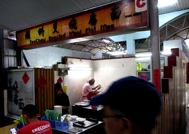Teochew Roasted Mee Flat Mee stall