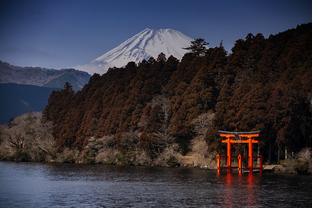 Mount Fuji, Ashinoko Lake & A Shinto Shrine