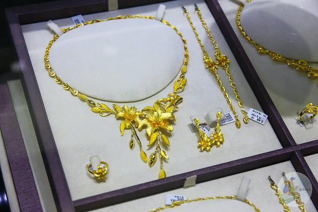 金宏總珠寶店