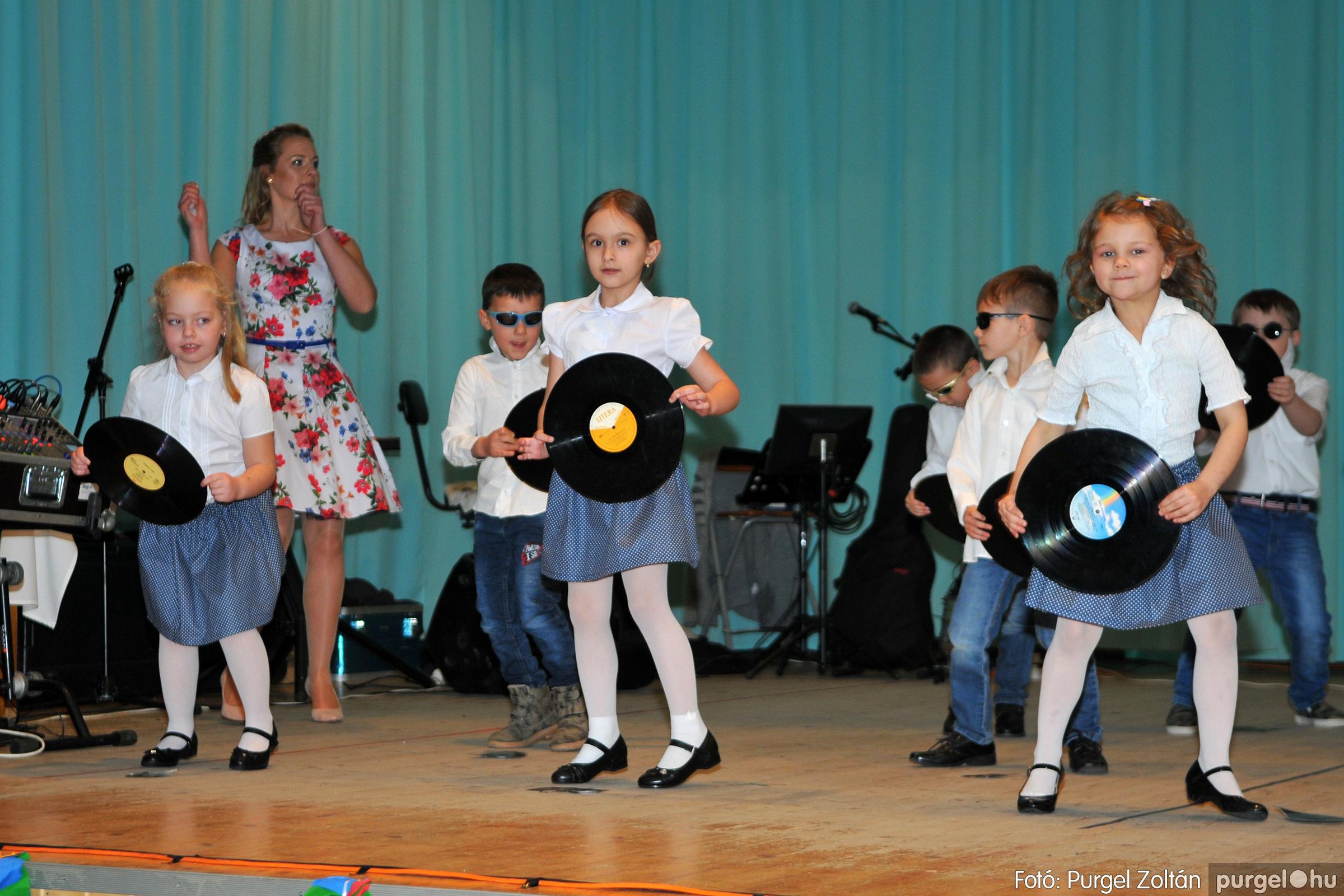 2020.03.07. 038 Kurca-parti Óvoda jótékonysági bál - Fotó:PURGEL ZOLTÁN© D3K_6308q.jpg