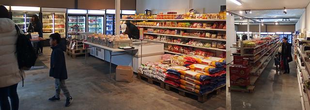 Japans / Koreaanse winkel Interburgo