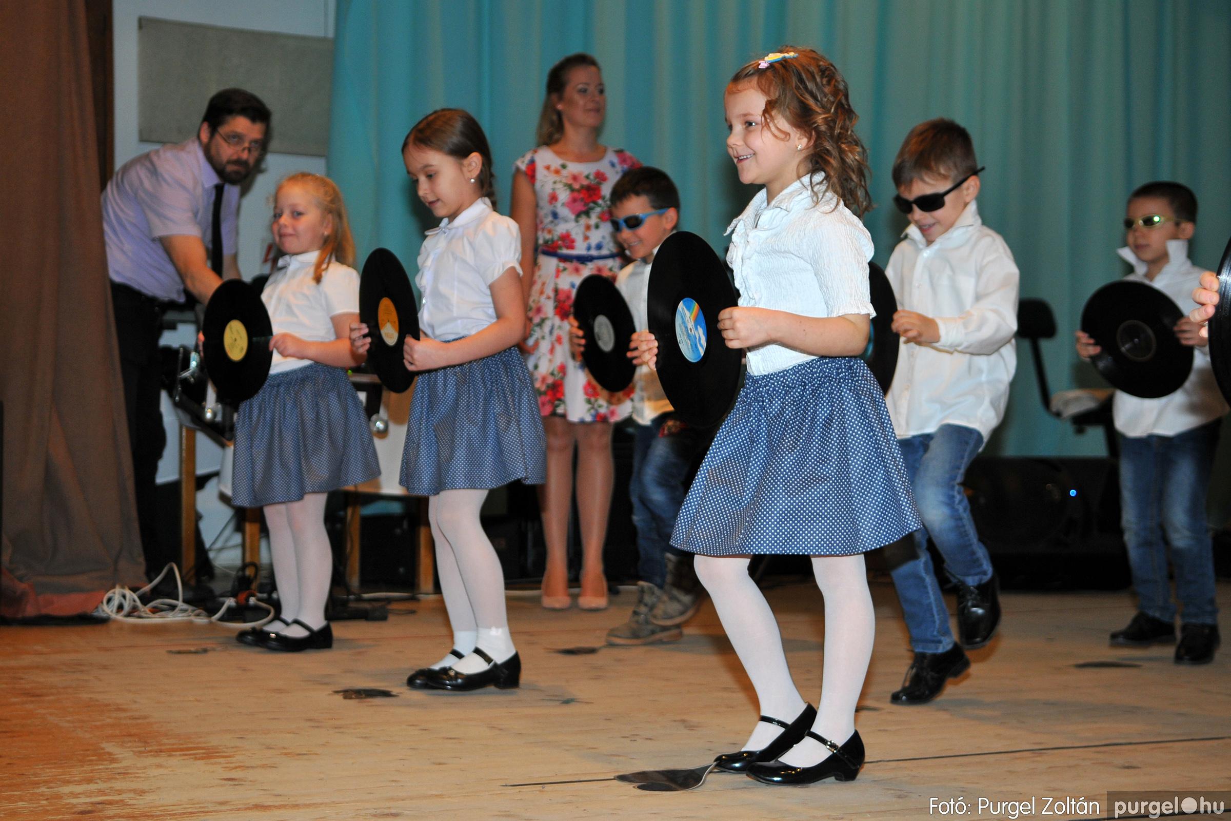 2020.03.07. 036 Kurca-parti Óvoda jótékonysági bál - Fotó:PURGEL ZOLTÁN© D3K_6306q.jpg