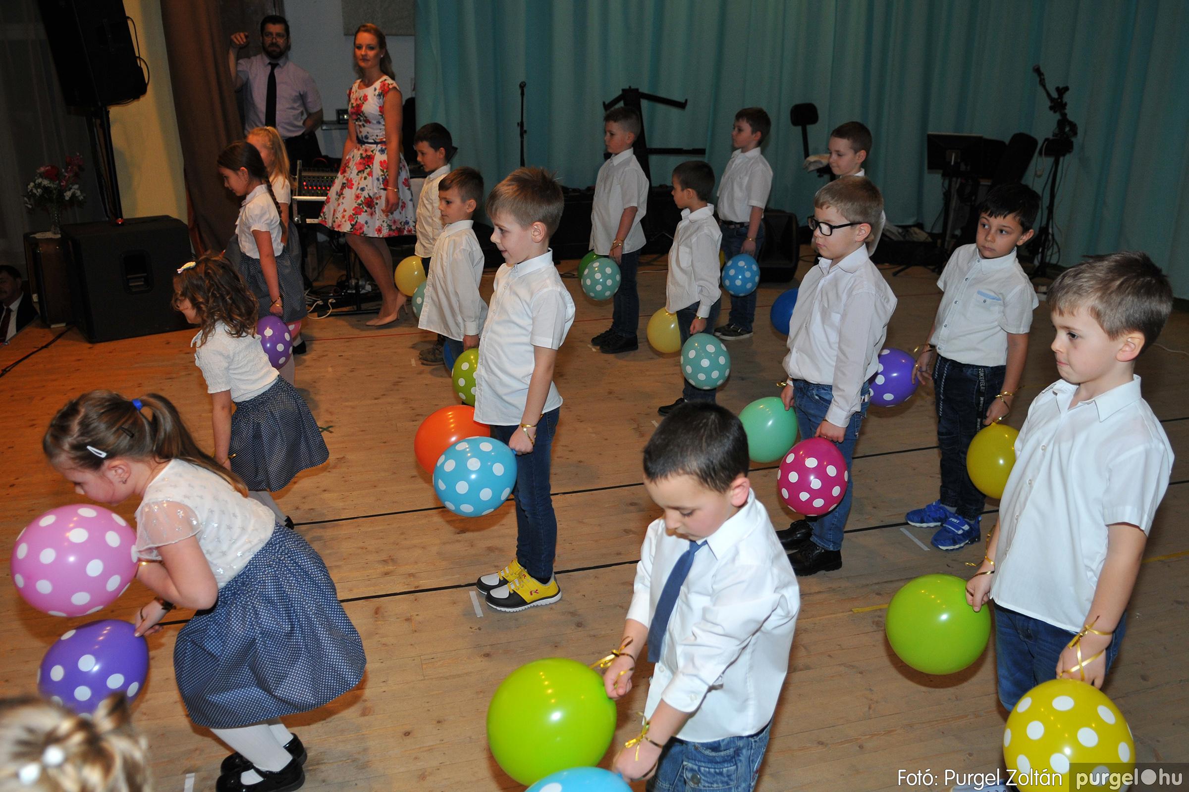 2020.03.07. 009 Kurca-parti Óvoda jótékonysági bál - Fotó:PURGEL ZOLTÁN© D3K_6254q.jpg