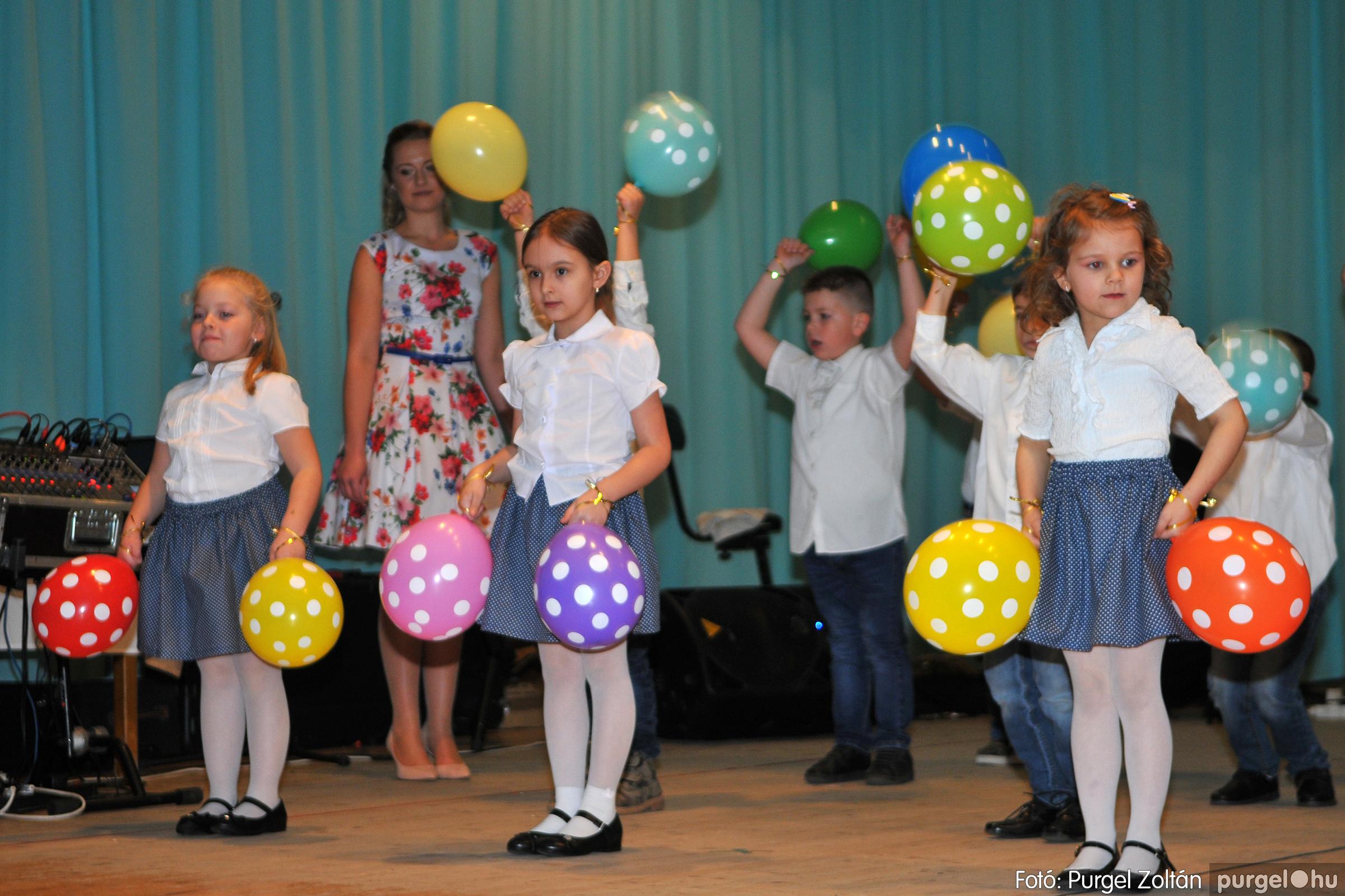 2020.03.07. 021 Kurca-parti Óvoda jótékonysági bál - Fotó:PURGEL ZOLTÁN© D3K_6281q.jpg