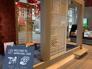 Japan Rail Cafe, Tokyo Station