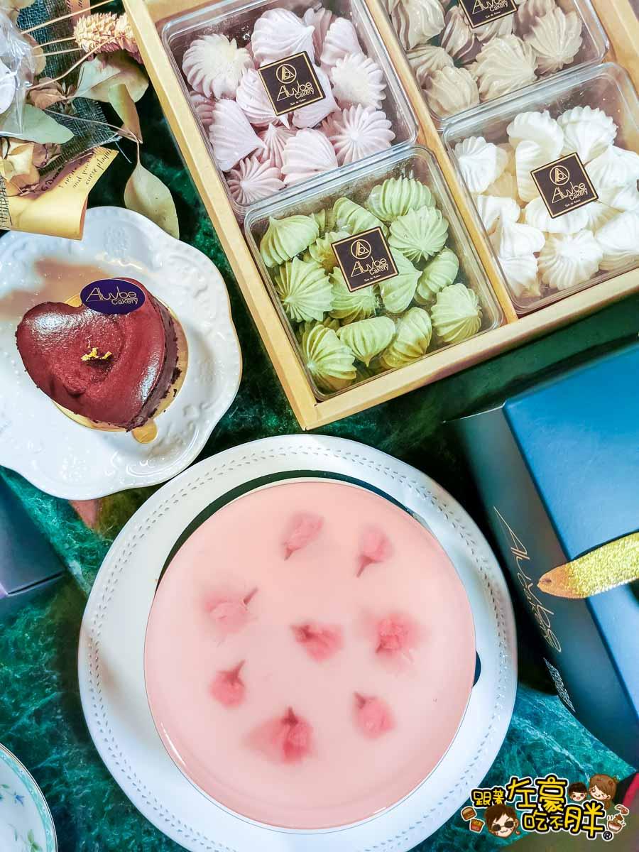 艾樂比高雄店 櫻花蛋糕-38