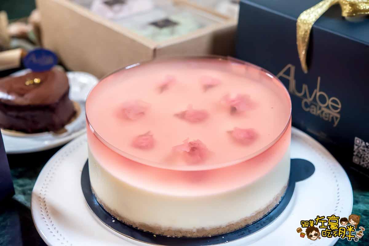 艾樂比高雄店 櫻花蛋糕-32