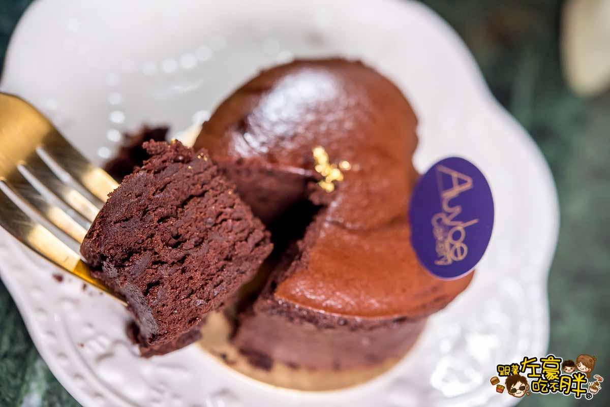 艾樂比高雄店 櫻花蛋糕-33