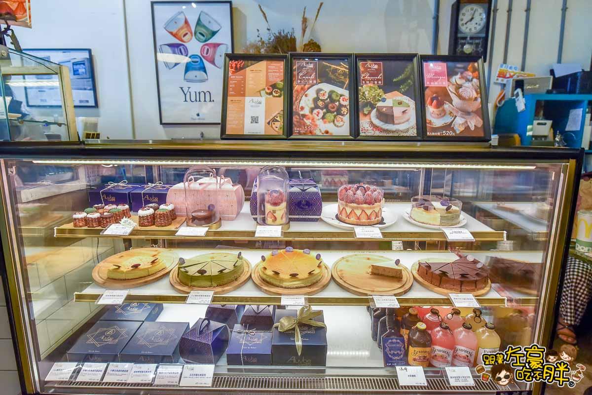 艾樂比高雄店 櫻花蛋糕-25