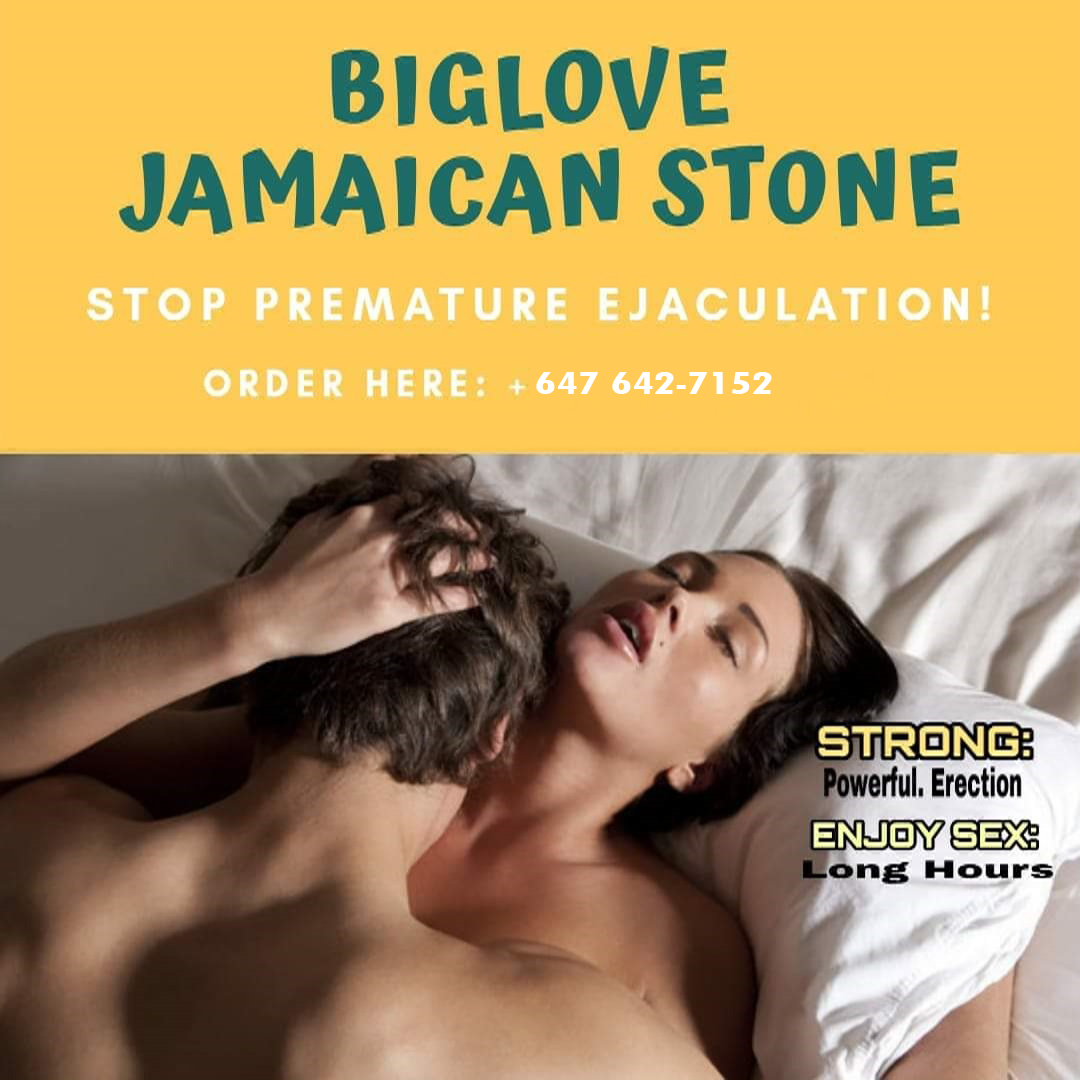 Jamaican Stone - Girl n guy - Coninc