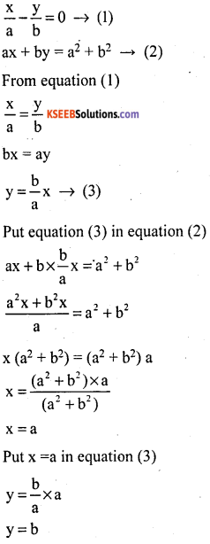 KSEEB Solutions for Class 10 Maths Chapter 3 Pair of Linear Equations in Two Variables Ex 3.7 18