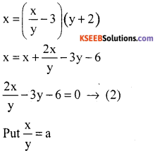 KSEEB Solutions for Class 10 Maths Chapter 3 Pair of Linear Equations in Two Variables Ex 3.7 7