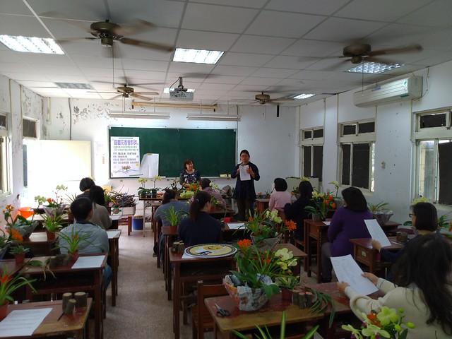 20200206 均質化研習-節慶盆花、切花重組與創新