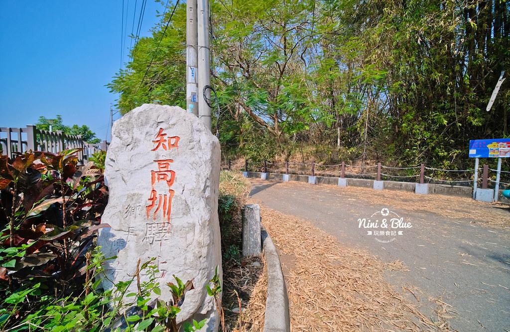 台中烏日步道 知高圳 景點06