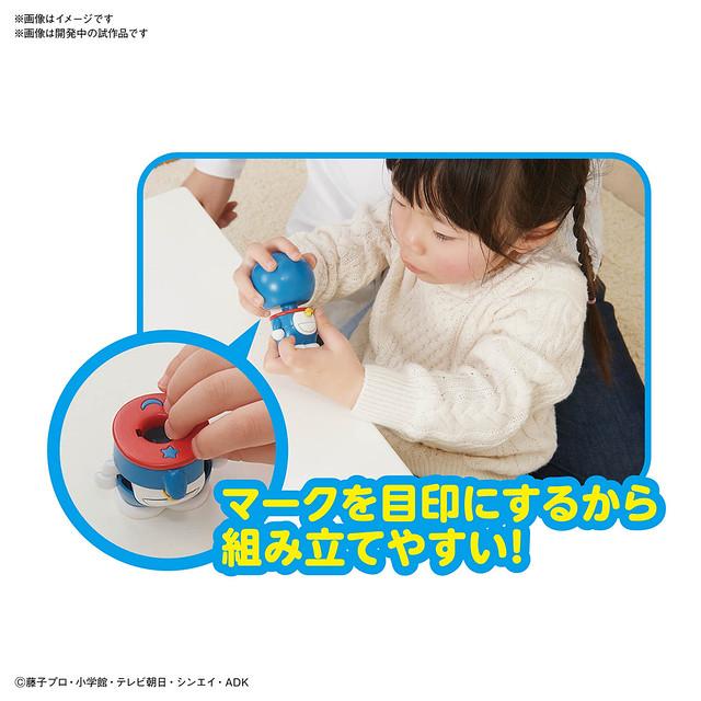三歲小朋友都會組的可愛模型!BANDAI ENTRY GRADE《哆啦A夢》(ドラえもん)