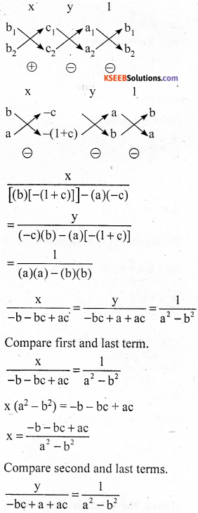 KSEEB Solutions for Class 10 Maths Chapter 3 Pair of Linear Equations in Two Variables Ex 3.7 14