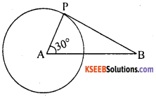 KSEEB Solutions for Class 10 Maths Chapter 4 Circles Additional Questions 1
