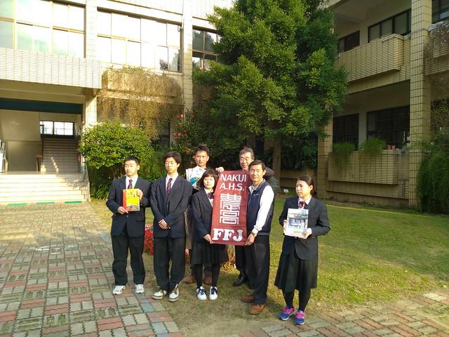 20200110 日本名久井農業高等學校農場參訪