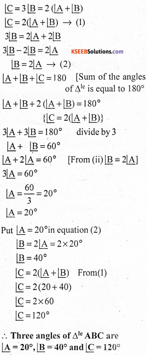 KSEEB Solutions for Class 10 Maths Chapter 3 Pair of Linear Equations in Two Variables Ex 3.7 10