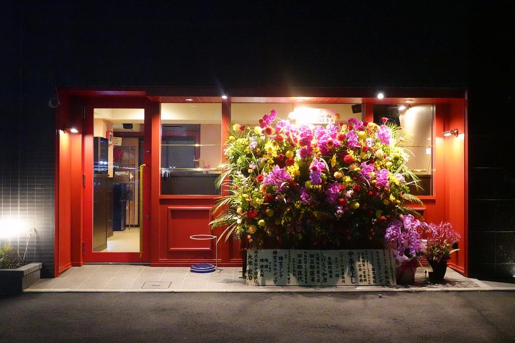 サンク(東長崎)
