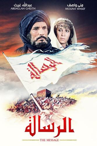 1_Al Risalah アル・リサーラ